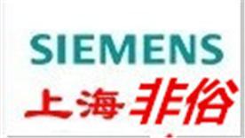 上海非俗工控自动化设备有限公司Logo