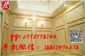 临沂欧博润竹木纤维集成墙板有限公司Logo