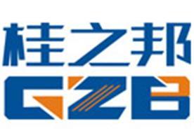 南寧桂之邦工程機械有限公司Logo