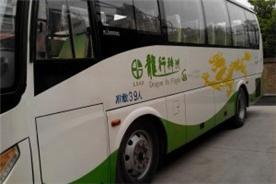 贵阳大客车租赁Logo