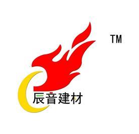 南昌辰音建材有限公司Logo