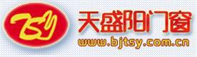 北京天盛阳门窗有限责任公司Logo