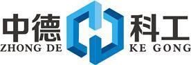 山西中德科工机械制造有限公司Logo