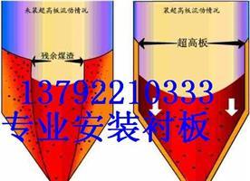 宁津县大明塑胶有限公司Logo