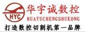 武汉华宇诚数控科技有限公司Logo