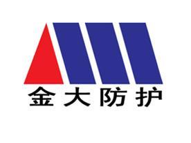 鹽山縣金大機械制造有限公司Logo