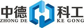 中德科工机械制造有限公司Logo