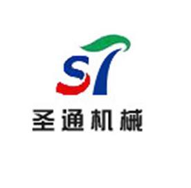 曲阜市圣通机械设备有限公司Logo