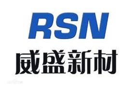无锡威盛新材料科技有限公司Logo