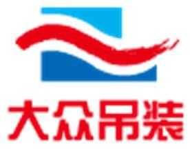 上海大众家具沙发床垫玻璃餐台会议桌面屏风艺术品吊装上楼中心Logo