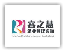 河南睿之慧企業管理咨詢有限公司Logo
