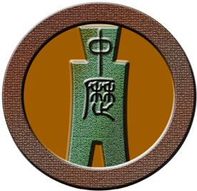 湖南中歷收藏品鑒定有限公司Logo