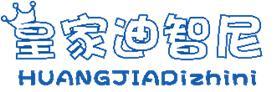 广州迪智尼文化传播有限公司Logo