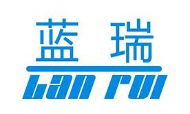 石家庄蓝天一次性手套厂Logo