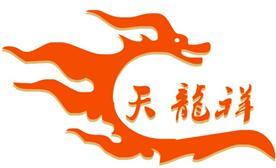 深圳市天龙祥建材有限公司Logo