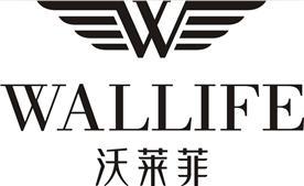 浙江沃莱菲装饰材料有限公司Logo