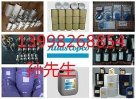 阿特拉斯空压机配件销售服务有限公司Logo