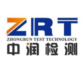 广东中润检测技术有限公司Logo