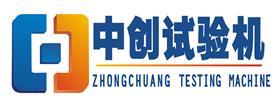 济南中创工业测试系统有限公司Logo