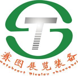 天桥区赛展图展览器材商行Logo