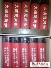 广元打火机定制 广元打火机价格