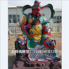 宗教用品 关老爷 厂家批发 关公 玻璃钢佛像