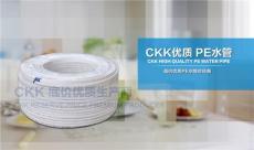 2分CKK純水機水管 飲水機管線 凈水配件廠家