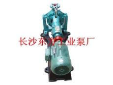 供应300R-56I 56IA 56IB单吸多级热水泵