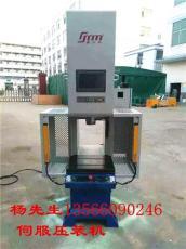 伺服壓力機品牌伺服壓力機系列伺服壓裝機