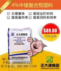 廠家供應河南優質豬飼料W8404預混料