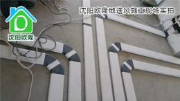 沈阳中央新风 电子空气净化箱 全热交换器
