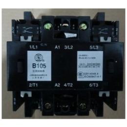 B250交流接触器厂家量大包邮