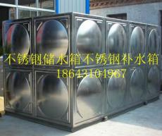 長春不銹鋼水箱廠家批發價格