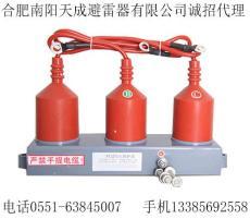 三相过电压保护器招商
