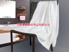 供應酒店布草安徽酒店賓館專用浴巾