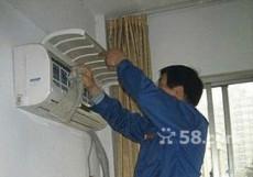 河东区唐口空调充氟空调维修