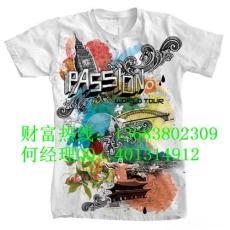 T恤衫印花机