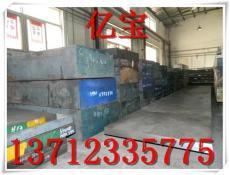 HPM2日立金属模具钢报告