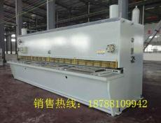 云南昆明20mm閘式剪板機廠家直銷