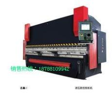 云南昆明160T电液伺服数控折弯机制造厂家