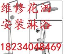 太原解放南路专业安装水管暖气维修马桶脸盆