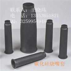 廣東佛山窯爐用碳化硅燒嘴套噴火嘴廠家直銷