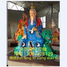 河南云峰佛像雕塑厂供应太乙救苦天尊神像