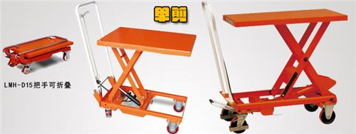 脚踏式升降平台车图片-中科商务网-鹰牌千斤顶-液压图片