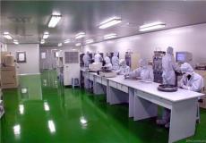 哈爾濱實驗室凈化工程//藍皓凈化
