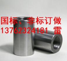 湖南鋼筋22-32直螺紋套筒低價批發