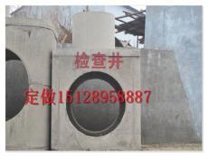 滄州雨水檢查井鋼模具 組合檢查井鋼模具