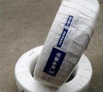 焦作金牛地暖管代理商 金牛PERT地暖管批發