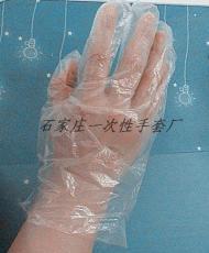 新料安全无异味一次性卫生手套