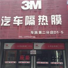 西安奔驰gl450贴3m汽车膜首选我们3m授权店
